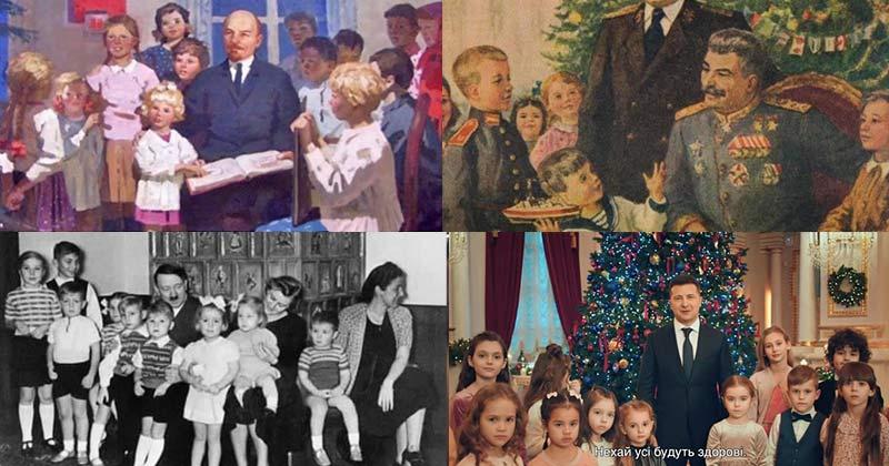 Зеленьский і діти